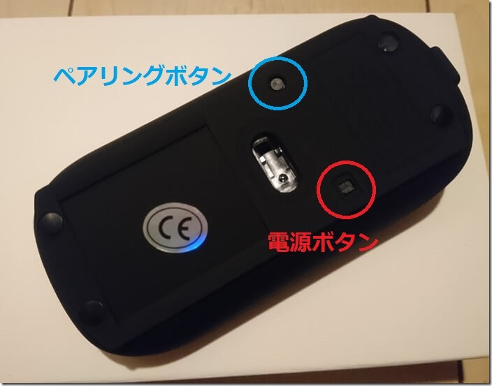 mouse1 (4)