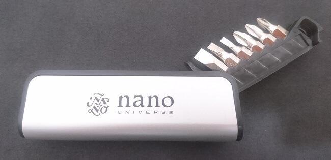 nanods (5)