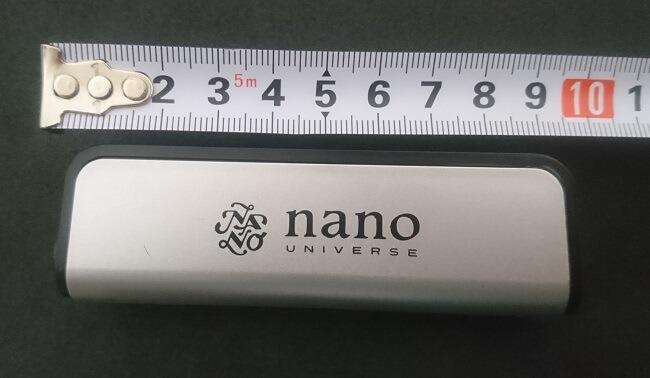 nanods (7)