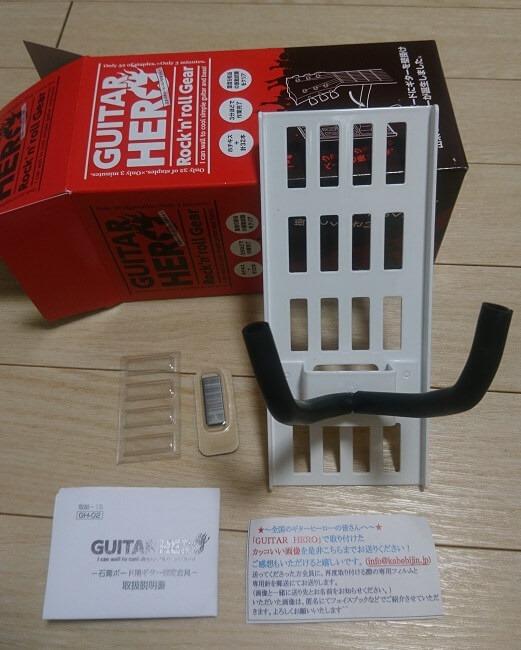 guitarhero (5)