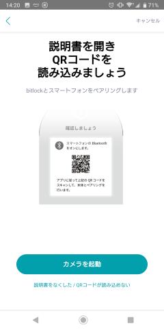 bitlock_ss (18)