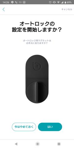 bitlock_ss (29)